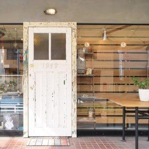 店舗デザインショールーム 飲食店インテリア雑貨