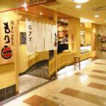 江戸前回転寿司もり一 錦糸町テルミナⅡ店 '03