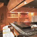 平禄寿司 烏山店