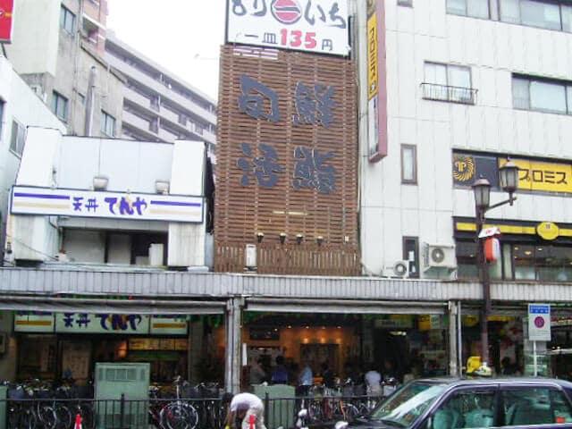 江戸前回転寿司もり一 船橋南口店 '05