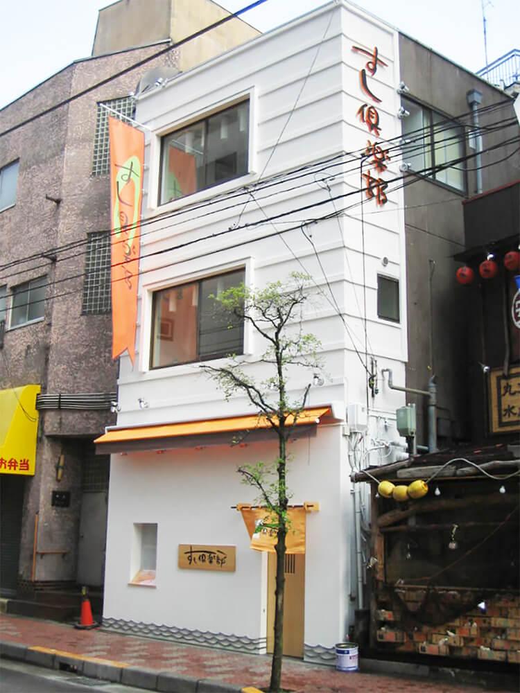 すし倶楽部 江戸前寿司
