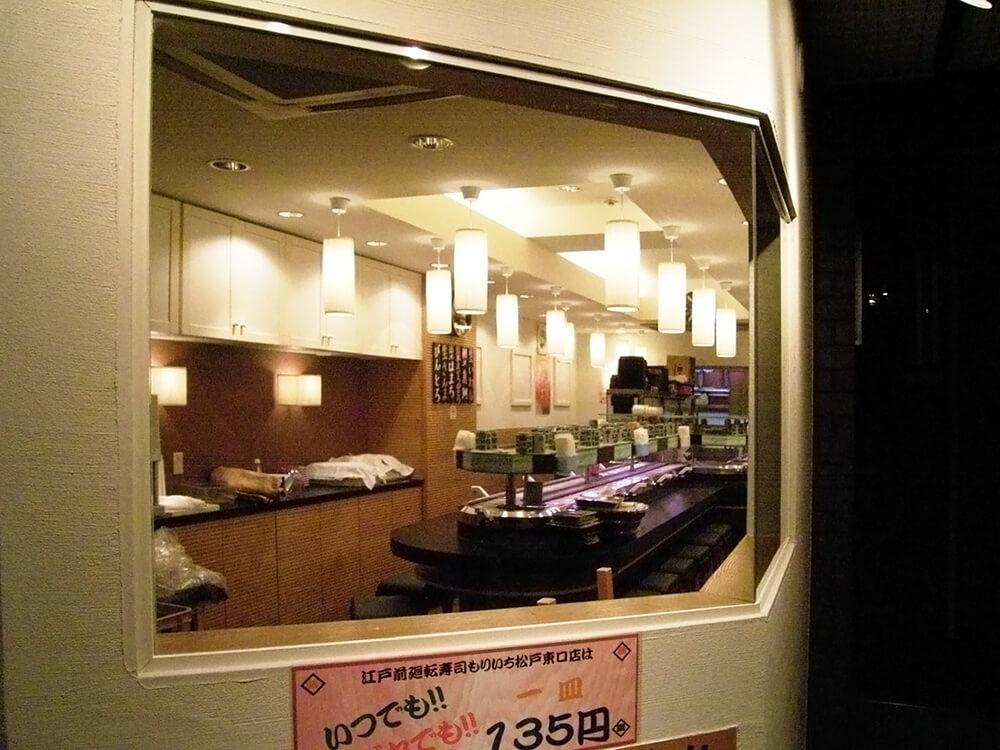 江戸前回転寿司もり一 松戸東口店 '06