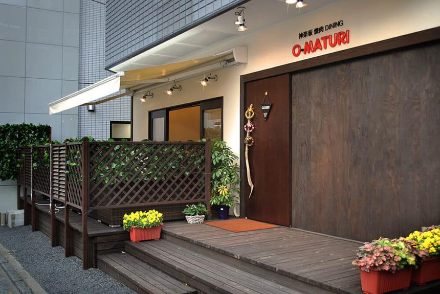焼肉DINING O-MATURI