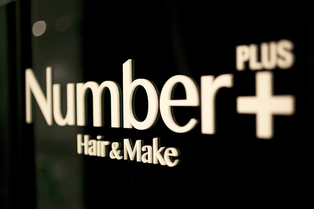 Hair&Make NUMBER plus
