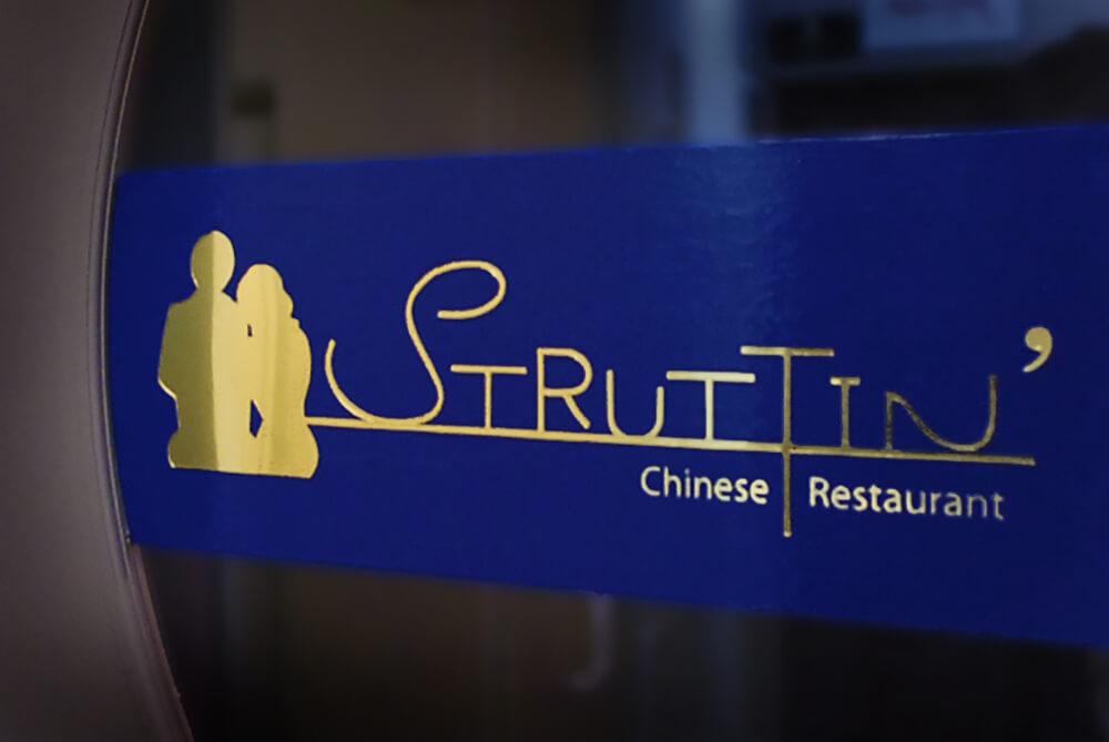 ChineseRestaurant STRUTTIN'