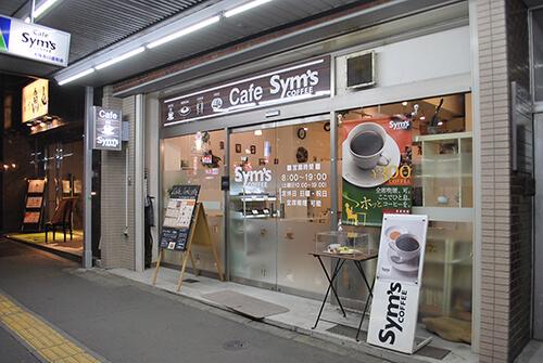 Sym's COFFEE