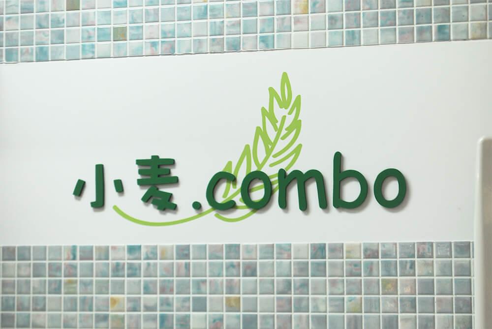 小麦.combo
