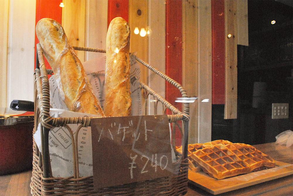 Bakery&Delicatessen Grandma's