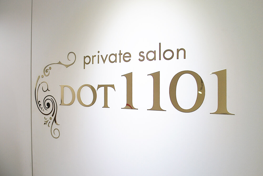 private salon DOT1101