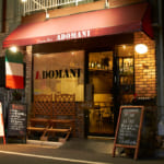 ItalianBar ADOMANI