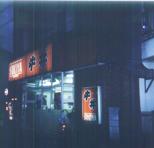 SUKIYA 牛丼の外観