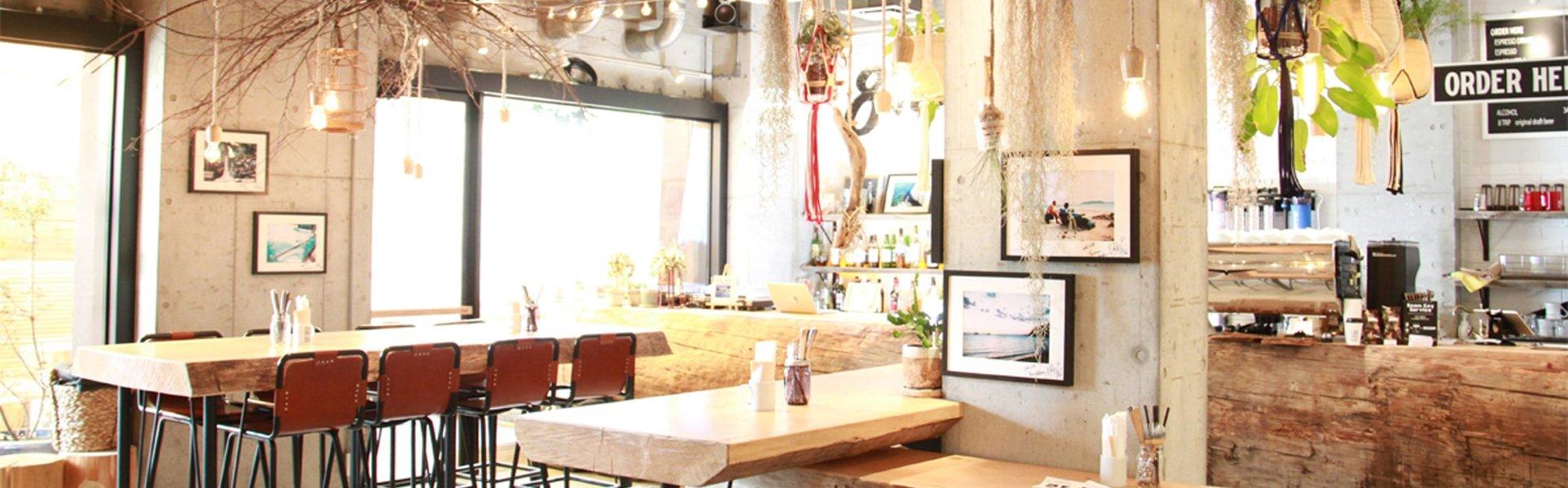 CAFE 店舗デザイン