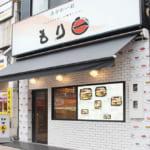 江戸前回転寿司もり一 船橋南口店 '17